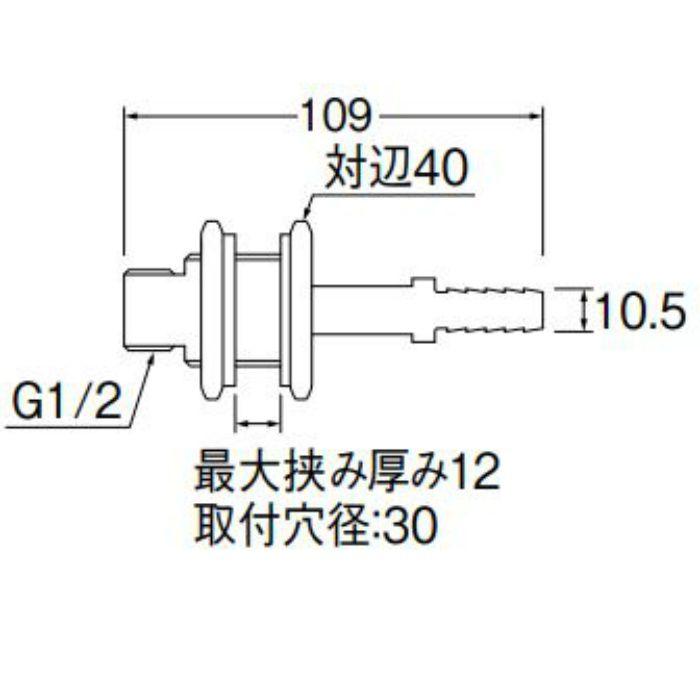 T4315-2S-10A ユニット貫通金具