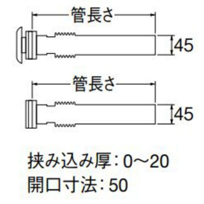 T40-3-500 バスステンレス接続管 500mm