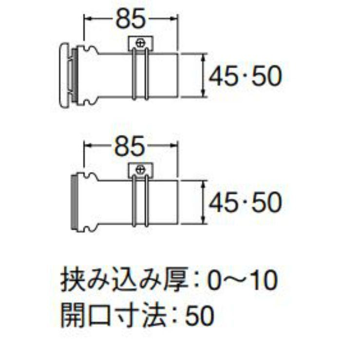 T46-2 バス接続管