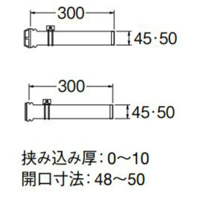 T46-5 バスPC接続管