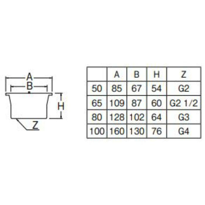 H221-80 親子共栓