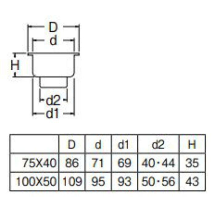 H500-100X50 ステンレスワントラップ SU、VUパイプ兼用