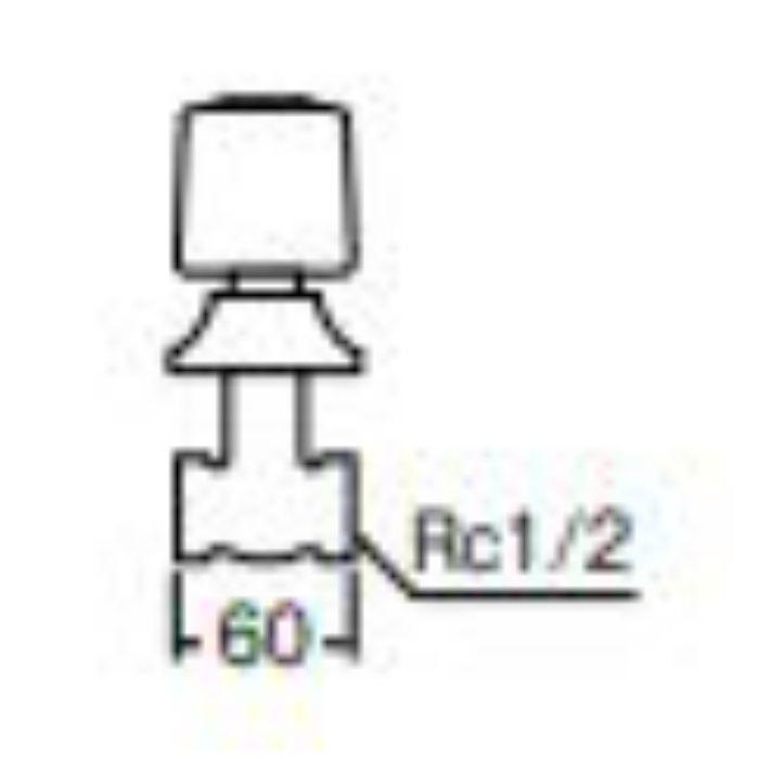 V10C-13-R シャワーバルブ