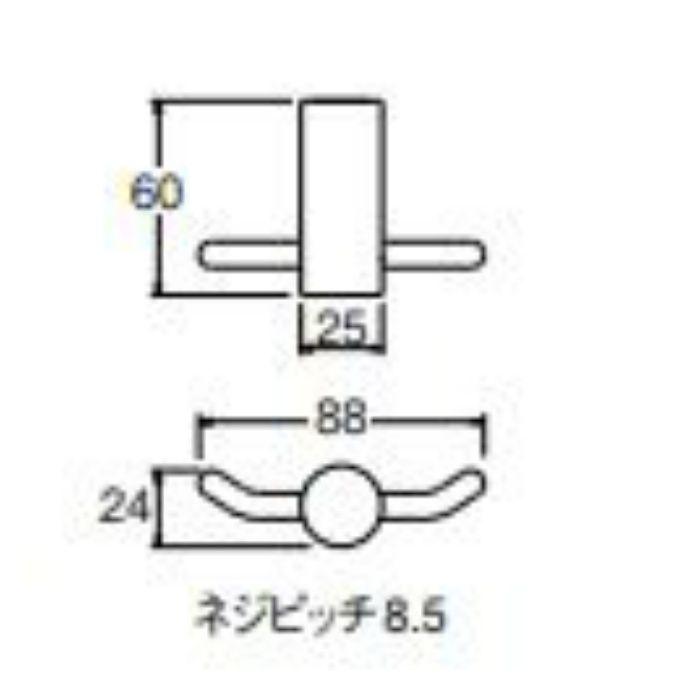 W88053 ハンガー