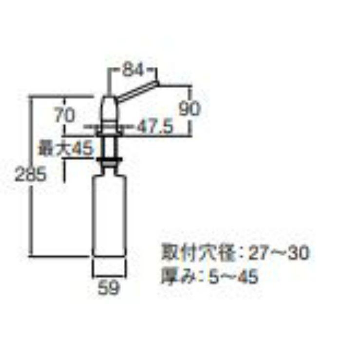 W1701 ソープディスペンサー