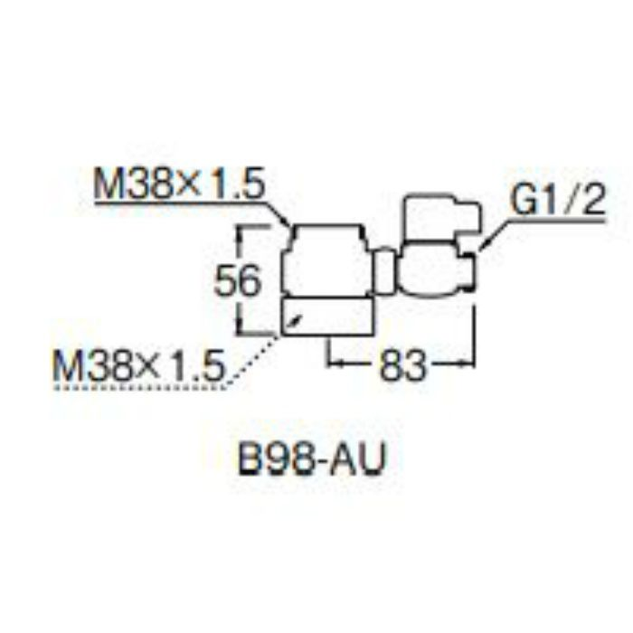 B98-AU シングル混合栓用分岐アダプター