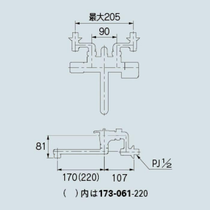 173-061K-220 浴室水栓 サーモスタットシャワー混合栓(寒冷地仕様)