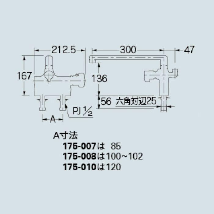 175-007 浴室水栓 サーモスタットシャワー混合栓(デッキタイプ)