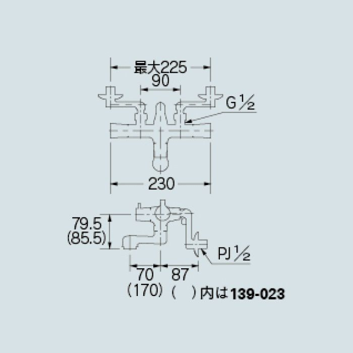 139-020-CG 浴室水栓 2ハンドルシャワー混合栓(一時止水) クリアブラス