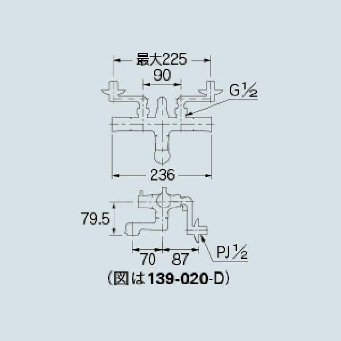 139-020K-D 浴室水栓 2ハンドルシャワー混合栓(一時止水)(寒冷地仕様) マットブラック
