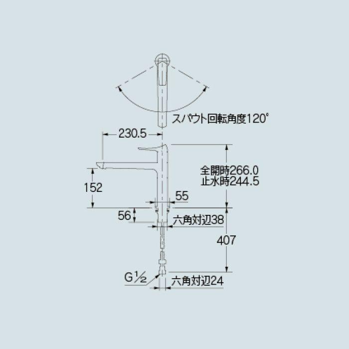 117-125K キッチン水栓 シングルレバー混合栓(寒冷地仕様)【ワンホール】