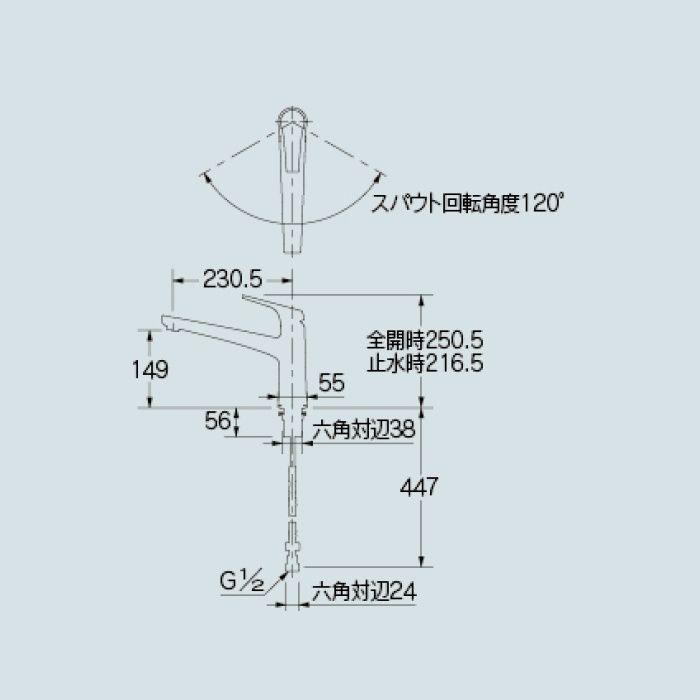 117-126K キッチン水栓 シングルレバー混合栓(寒冷地仕様)【ワンホール】