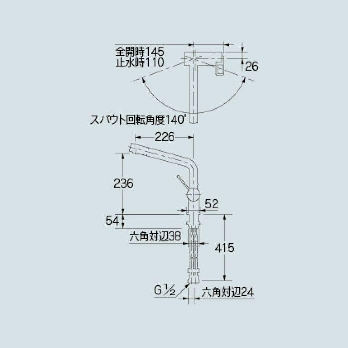117-028K キッチン水栓 シングルレバー混合栓(寒冷地仕様)