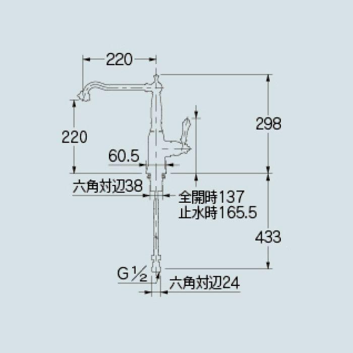 117-130K-AB キッチン水栓 シングルレバー混合栓(寒冷地仕様) オールドブラス【ワンホール】