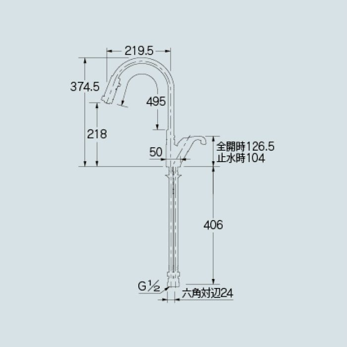 117-121K キッチン水栓 シングルレバー混合栓(シャワーつき)(寒冷地仕様)