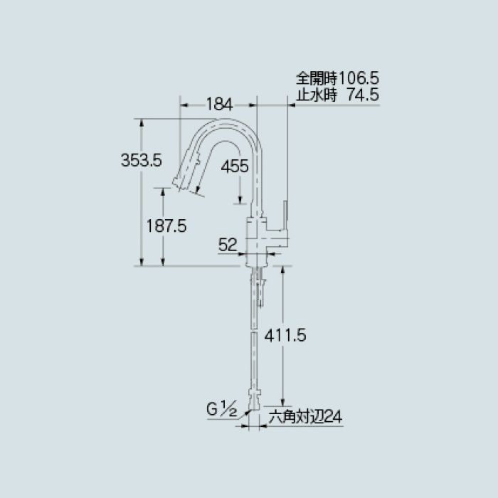 117-132-D キッチン水栓 シングルレバー混合栓(シャワーつき) マットブラック