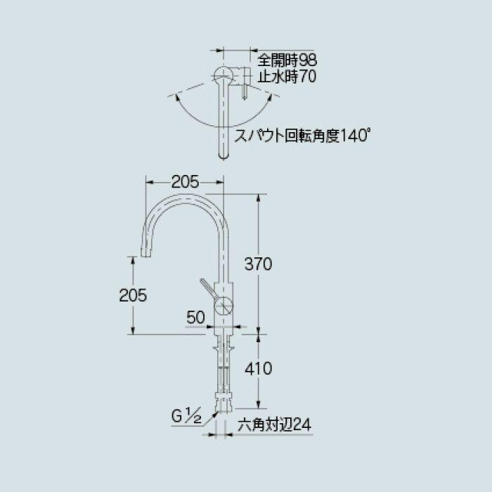 117-128K キッチン水栓 シングルレバー混合栓(寒冷地仕様)【ワンホール】