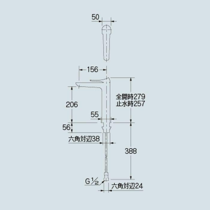 183-185 洗面水栓 シングルレバー混合栓(トール)
