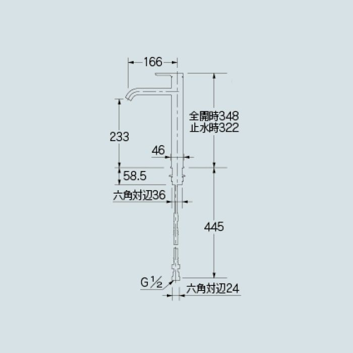 #DU-C110400020 洗面水栓 シングルレバー混合栓(トール)【ワンホール】