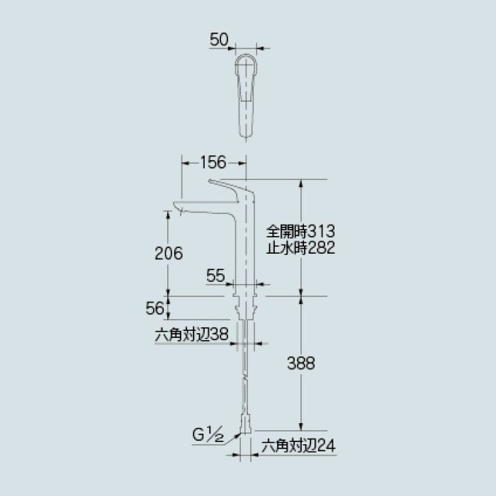 183-197 洗面水栓 シングルレバー混合栓(トール)【ワンホール】