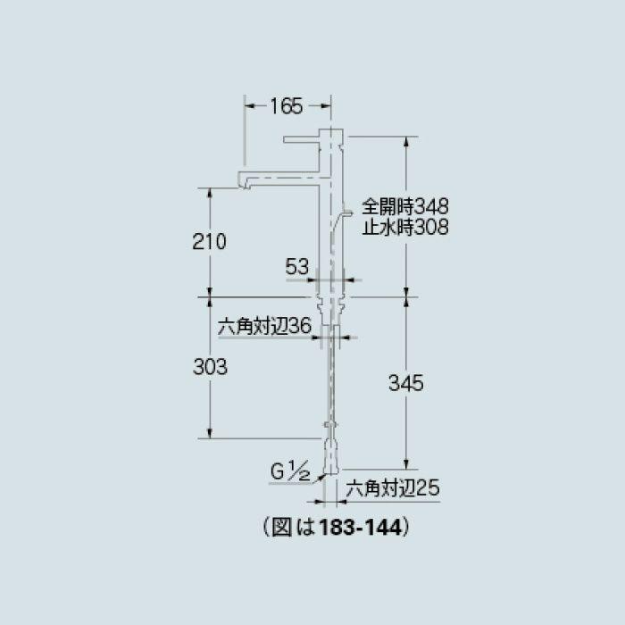 183-145 洗面水栓 シングルレバー混合栓(トール)
