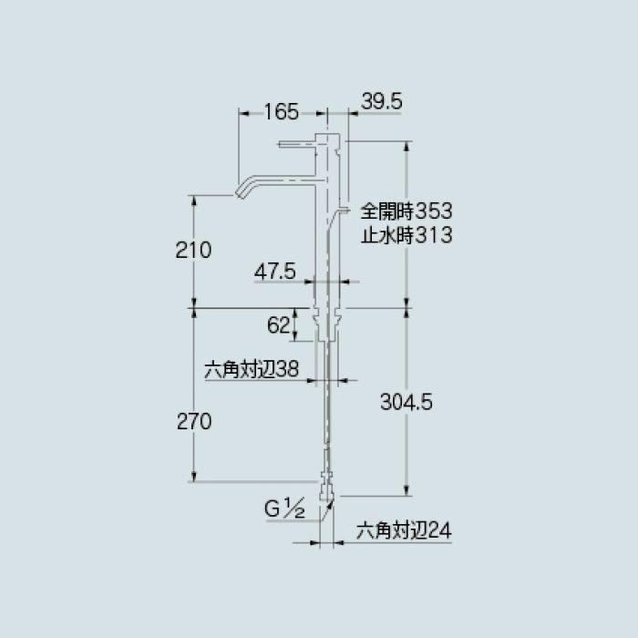 183-286 洗面水栓 シングルレバー混合栓(トール)
