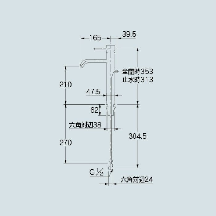 183-287 洗面水栓 シングルレバー混合栓(トール)【ワンホール】