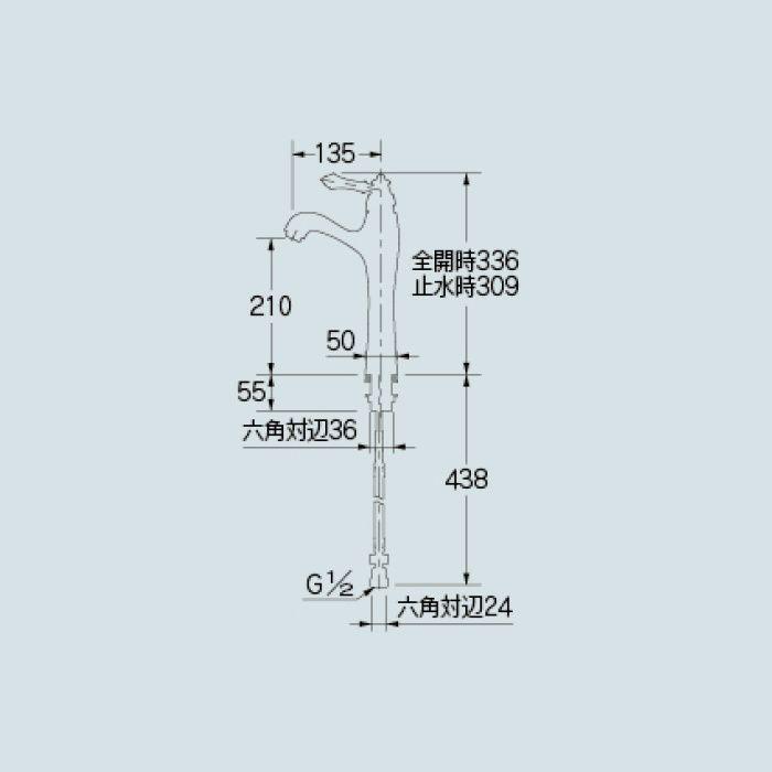183-205 洗面水栓 シングルレバー混合栓(トール)【ワンホール】