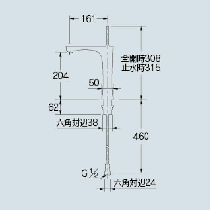 183-235-W 洗面水栓 シングルレバー混合栓(トール) ホワイト【ワンホール】