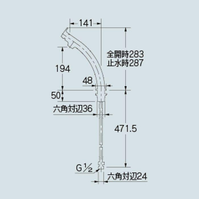 183-153-G 洗面水栓 シングルレバー混合栓(トール) ゴールド