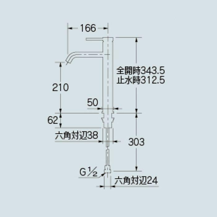 183-268 洗面水栓 シングルレバー混合栓(トール)