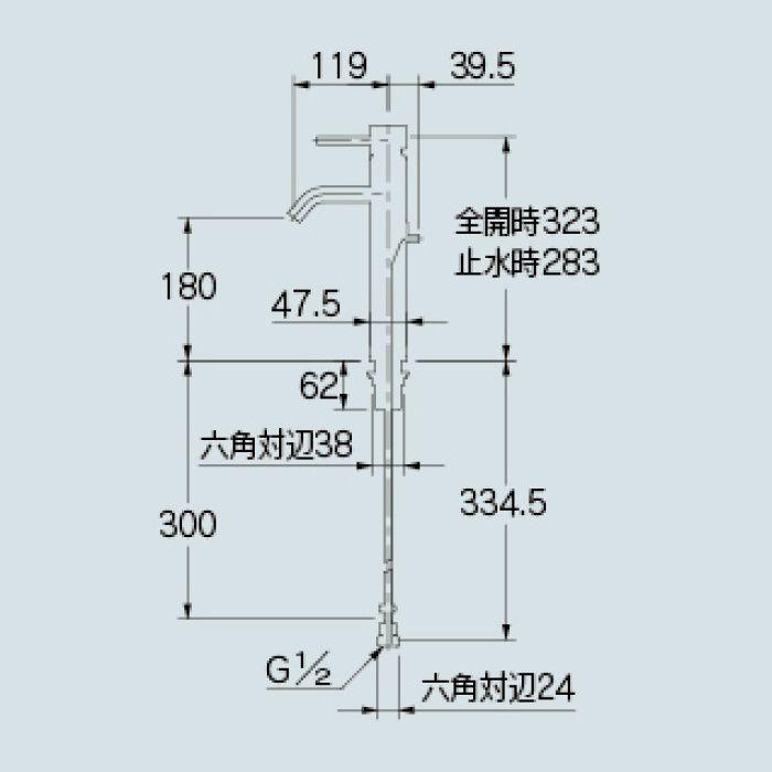183-284 洗面水栓 シングルレバー混合栓(ミドル)【ワンホール】