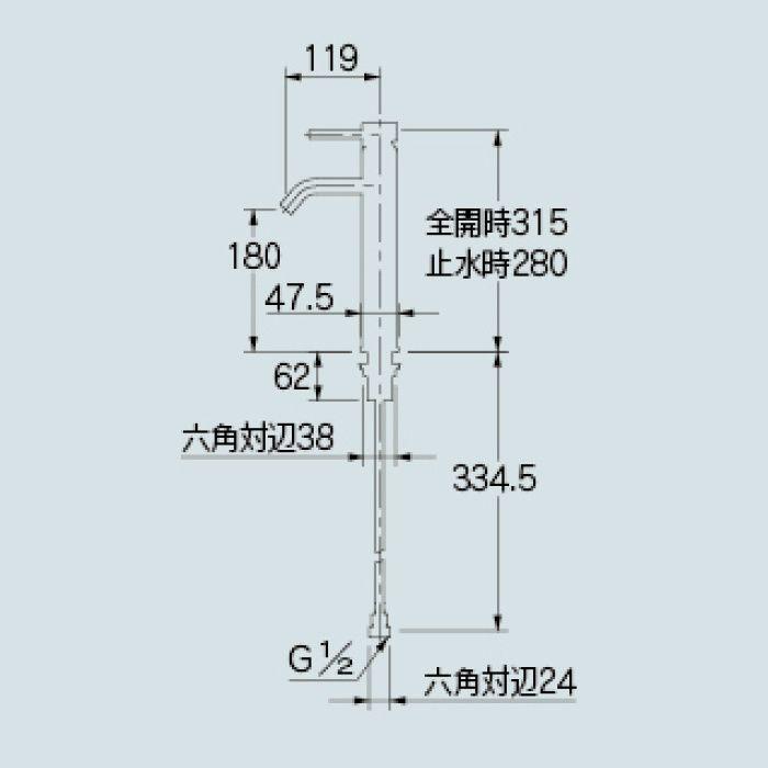 183-285-BP 洗面水栓 シングルレバー混合栓 ブロンズ【ワンホール】