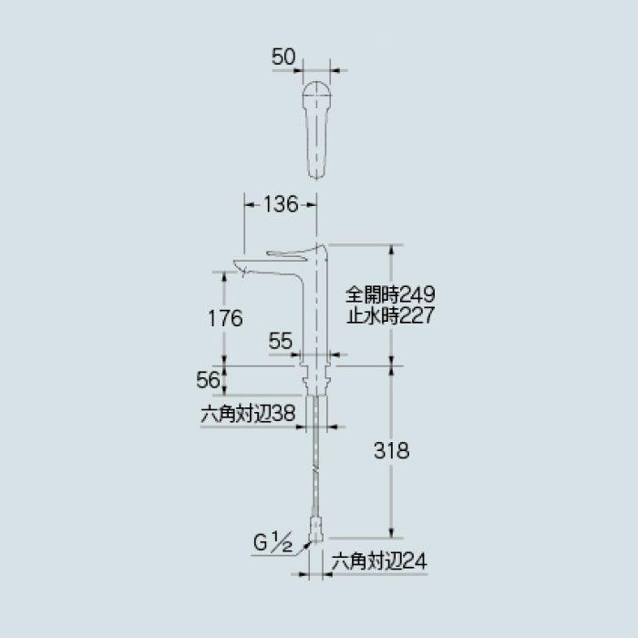 183-183GN 洗面水栓 シングルレバー混合栓(ミドル)