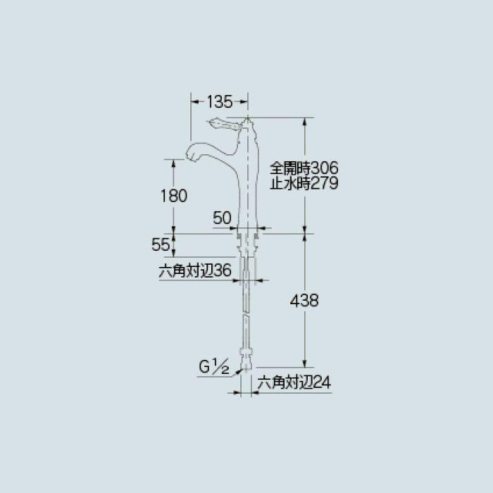 183-203 洗面水栓 シングルレバー混合栓(ミドル)【ワンホール】
