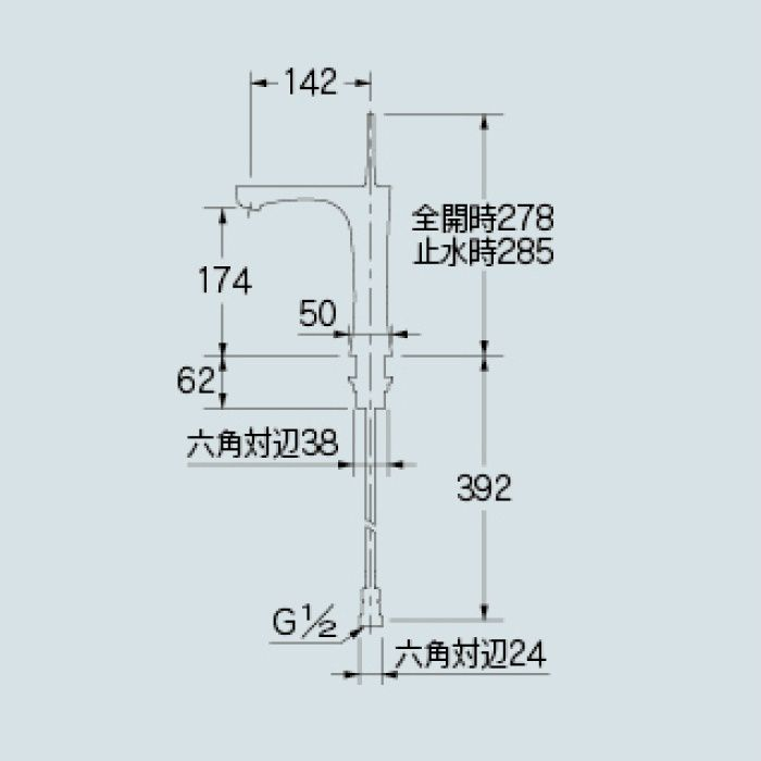 183-233-YR 洗面水栓 シングルレバー混合栓(ミドル) オレンジ【ワンホール】