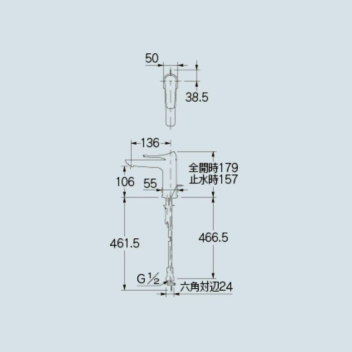 183-180 洗面水栓 シングルレバー混合栓