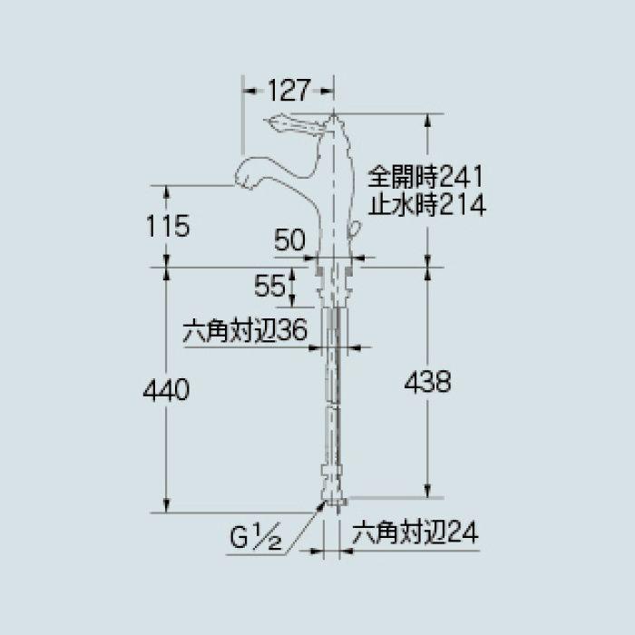 183-200 洗面水栓 シングルレバー混合栓