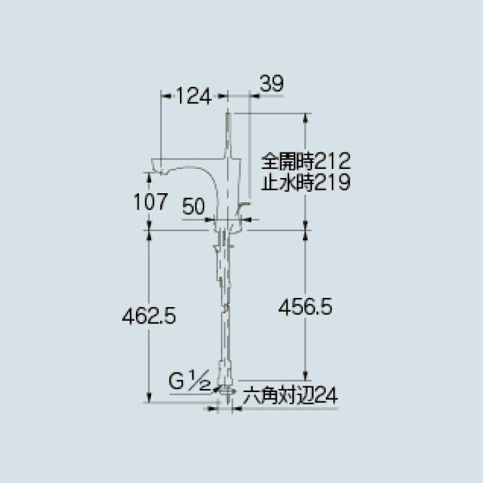 183-230-W 洗面水栓 シングルレバー混合栓 ホワイト【ワンホール】