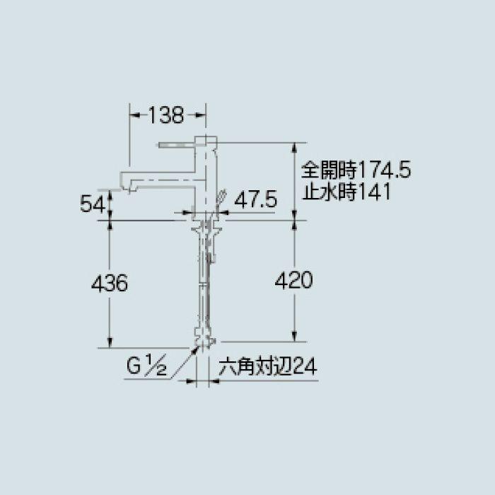 183-146 洗面水栓 シングルレバー混合栓