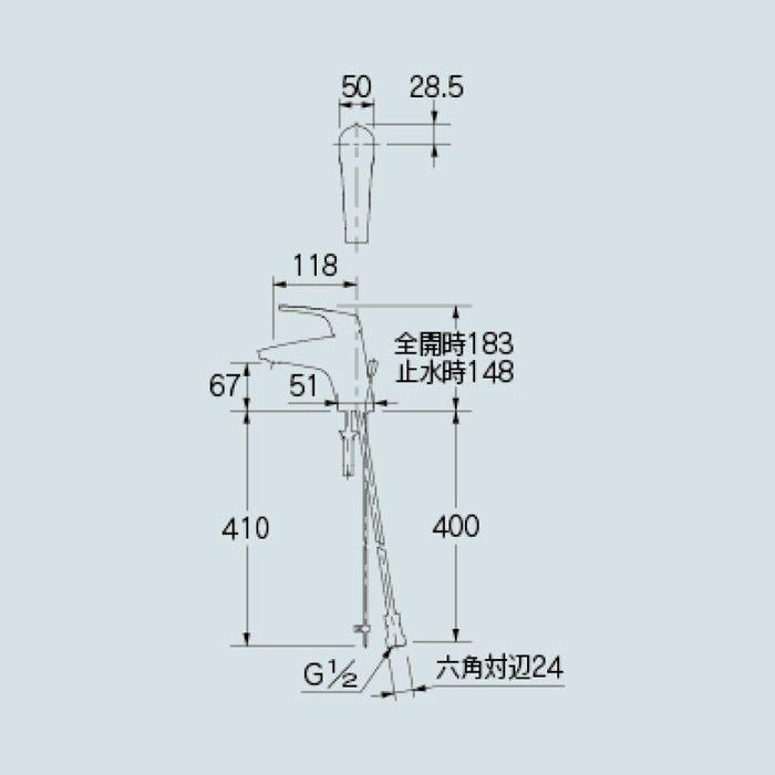 183-190 洗面水栓 シングルレバー混合栓【ワンホール】
