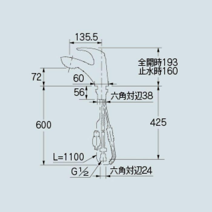 184-002 洗面水栓 シングルレバー引出し混合栓