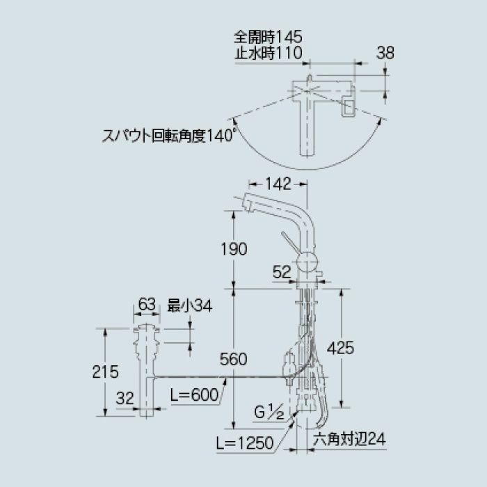 184-023K 洗面水栓 シングルレバー引出し混合栓(排水上部セットつき)(寒冷地仕様)