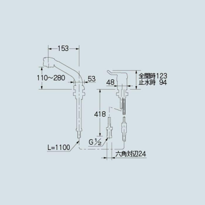 186-006 洗面水栓 シングルレバー引出し混合栓