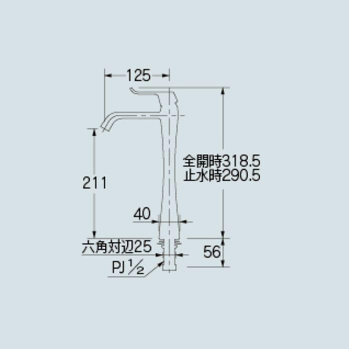 716-240-D 洗面水栓 シングルレバー立水栓(トール) マットブラック
