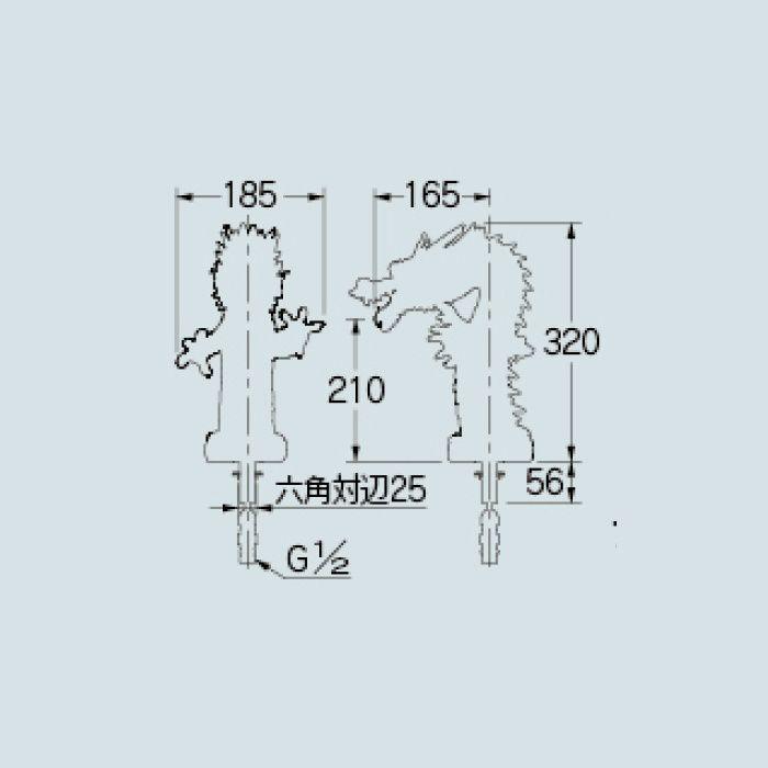 700-757 洗面水栓 吐水口(龍)