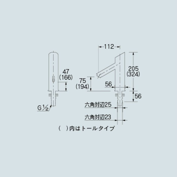 713-321-R 洗面水栓 センサー水栓(トール) レッド