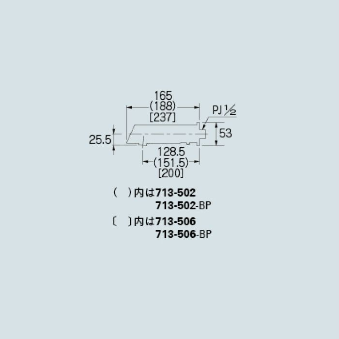 713-501 洗面水栓 センサー水栓【壁付】