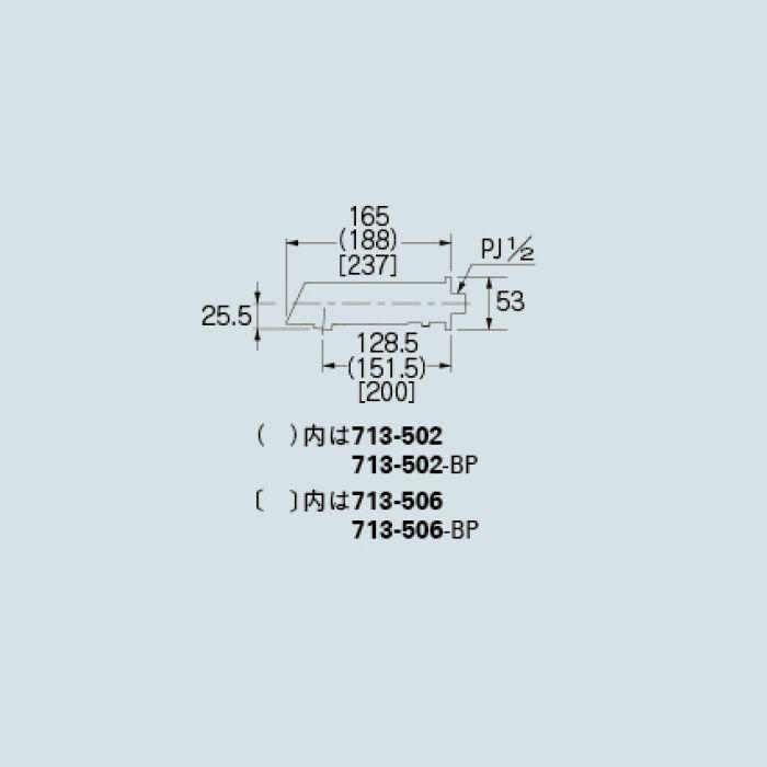 713-506 洗面水栓 センサー水栓(ロング)【壁付】