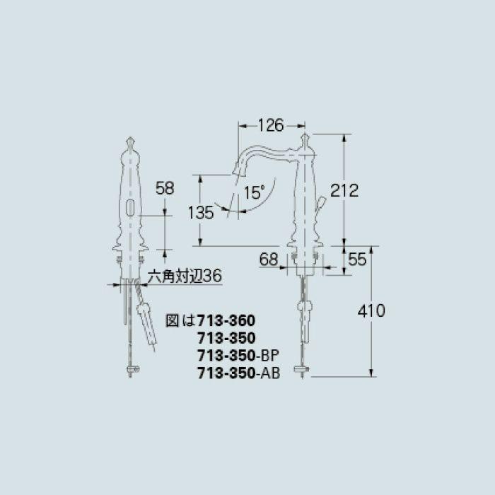 713-350-AB 洗面水栓 センサー水栓 オールドブラス